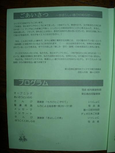 Dscn1485