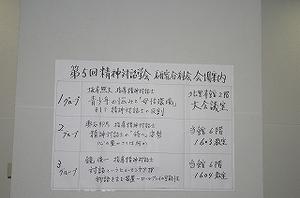 Imgp0361